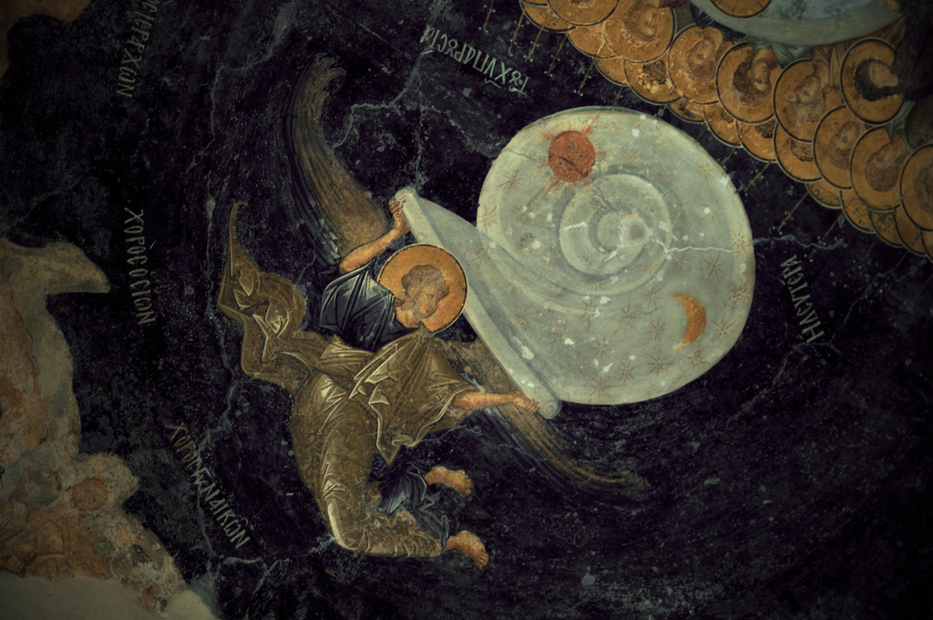 The Byzantine space program at Chora